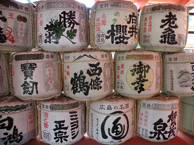 日本酒こも被り