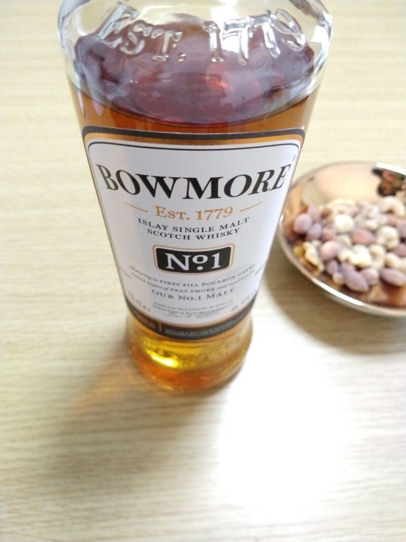 ボウモアNo.1の瓶